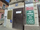 Интернет-магазин гаджетов Geeknn, Ильинская улица на фото Нижнего Новгорода