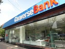 Converse Bank Sevan Branch на фото Севана
