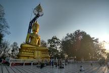Khao Kradong Forest Park, Buriram, Thailand