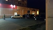 Медицинский Центр № 1, улица Пучковка на фото Курска