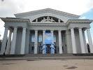Саратовский академический театр оперы и балета на фото Саратова