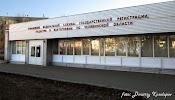 Управление федеральной службы государственной регистрации кадастра и картографии по челябинской области на фото Миасса
