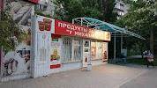 Продукты, улица Пирогова, дом 5/1 на фото Ставрополя