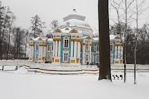 Catherine Palace and Park, Pushkin, Russia
