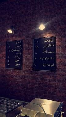 Photos From سكاكا الجوف S Post
