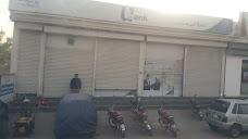 U Bank jhang