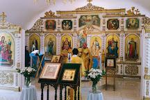 St. Michael Russian Orthodox Church, Kuala Lumpur, Malaysia