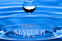 MAITRII, H2 Inhalation Therapy & relaxation, Osaka, Japan