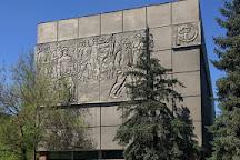 Mikhail Frunze Museum, Bishkek, Kyrgyzstan