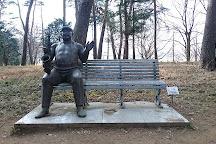 Tataranuma Park, Tatebayashi, Japan