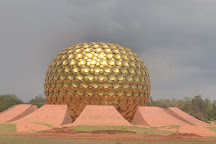 Matrimandir, Auroville, India