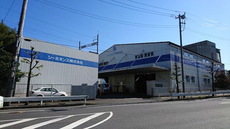シーホネンス(株)