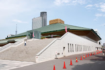 Ryogoku Kokugikan, Sumida, Japan