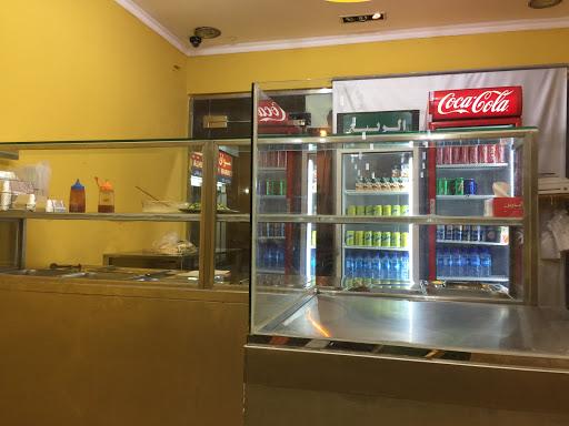 Namal Cafeteria سندويشات نمال الفلافل