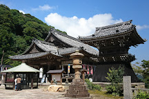 Ichibata densha, Izumo, Japan