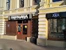 Shizgara, Рождественская улица на фото Нижнего Новгорода