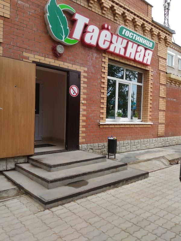 Гостиницы в рощино ленинградская область фото серьёзная
