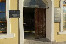 Kosovo Museum, Pristina, Kosovo