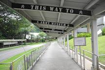 Singapore Discovery Centre, Singapore, Singapore