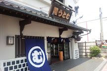 Mutouya, Matsushima-machi, Japan