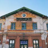 Станция  Kelenfoeld