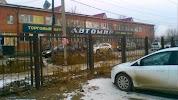 Автомир, торговый центр, улица Бориса Алексеева на фото Астрахани