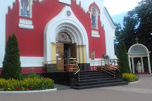 Temple of St. Mary Magdalene, Odessa, Ukraine