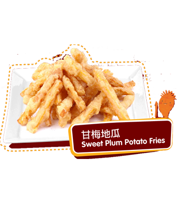 士林台湾小吃 Shihlin Taiwan Street Snacks @ Palm Mall