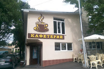 Kislovodsk Museum of Local History