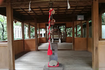 Komakiyama Inari Shrine, Komaki, Japan