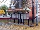 Кузнецкий парк на фото Сызрани