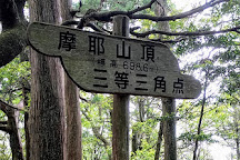 Mt. Maya, Kobe, Japan