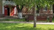 Этномир, улица 50 лет Октября на фото Кемерова