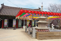 Gatbawi, Gyeongsan, South Korea