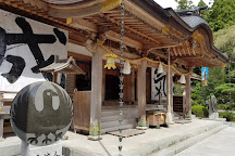 Oyunohara, Tanabe, Japan