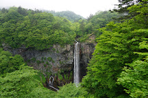Kegon Falls, Nikko, Japan