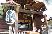 Senzokuinari Shrine, Taito, Japan