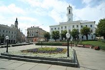 Chernivtsi City Hall, Chernivtsi, Ukraine