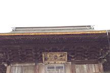 Choshoji Temple, Hirosaki, Japan