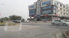 Al Rehmat Plaza