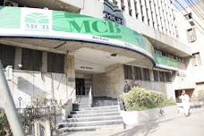 MCB Bank Limited islamabad