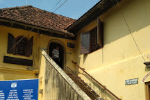 Mattancherry Palace, Kochi (Cochin), India