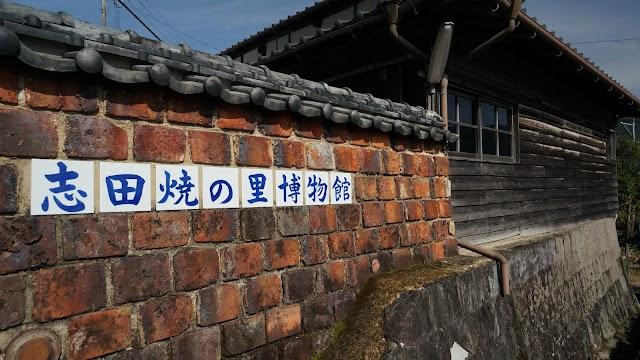 Shidashonosato Museum