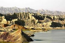 Martian Mountains, Chabahar, Iran