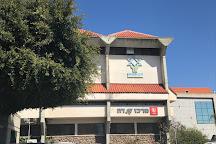 Canada Centre, Metulla, Israel