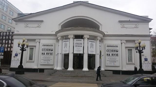 Teatr Sovremennik