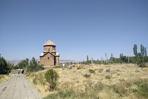 Saint Sion Childs Church, Oshakan, Armenia