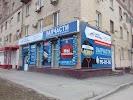АвтоЯпонец, автозапчасти, Рабоче-Крестьянская улица на фото Волгограда