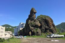 Godzilla Rock, Shari-cho, Japan