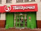 Галерея, Октябрьская улица, дом 38 на фото Брянска
